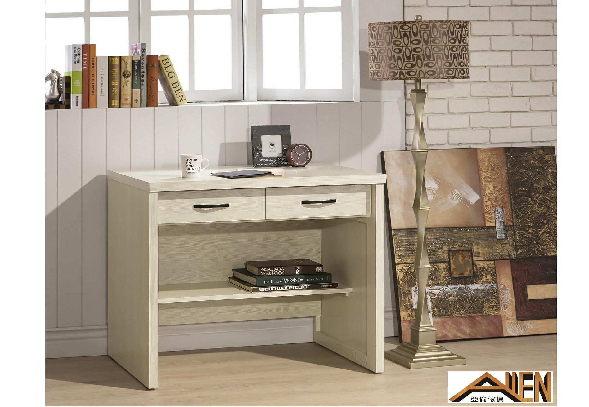 亞倫傢俱*道格李曼3尺書桌 (白雪杉色)