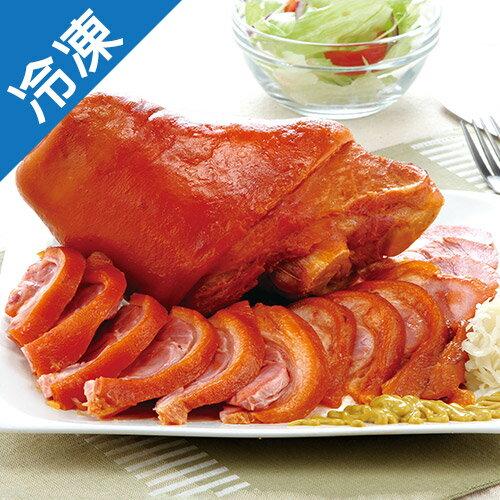 德國豬腳800G/個【愛買冷凍】