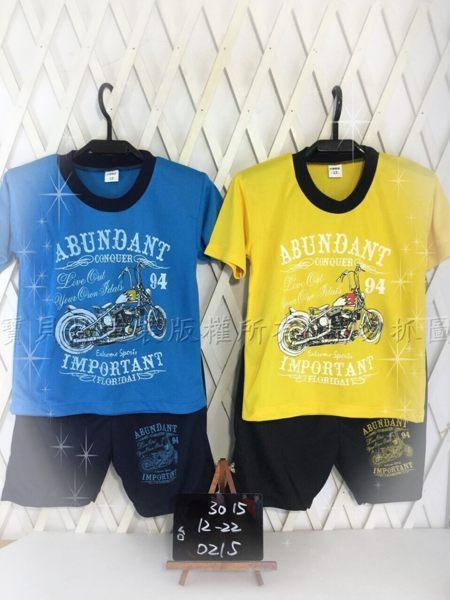 ☆╮寶貝丹童裝╭☆ 簡單 素面 造型 摩托車 圖案 透氣 排汗 舒適 男女童 短袖 套裝 新款 ☆