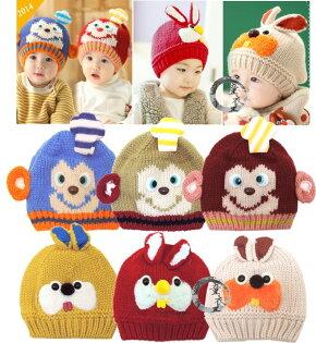 童衣圓【R048】R48動物毛線帽保暖可愛廚師猴子兔子動物造型針織帽套頭帽適合頭圍30-58CM