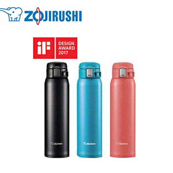 『ZOJIRUSHI』☆象印 0.6L ONE TOUCH保溫杯 SM-SC60 *免運費*
