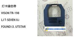 【歐菲斯辦公設備】 VISON  打卡鐘原廠色帶 TR-198