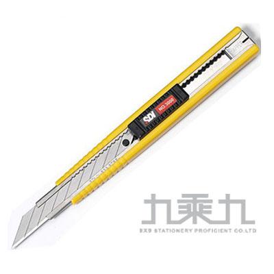 【618購物節 最低五折起】新銳專業小美工刀 NO.3000