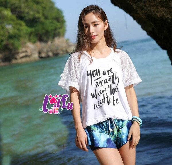 來福罩衫,V279罩衫英流字網孔罩衫短袖可搭泳衣比基尼正品,單上衣售價450元