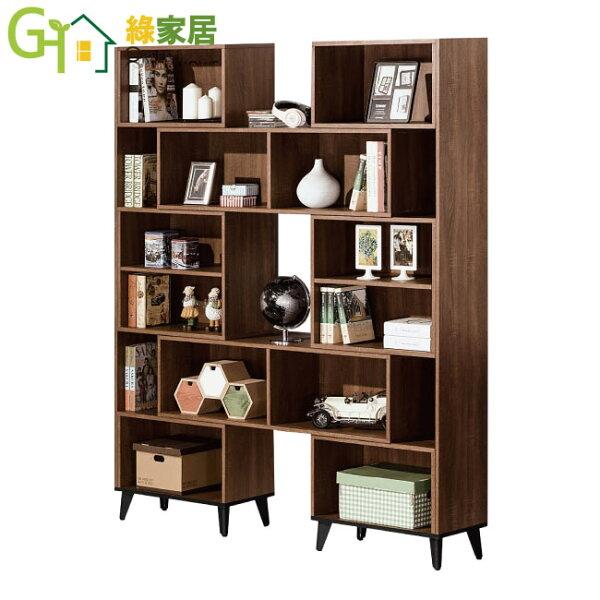 【綠家居】派麥德時尚4尺木紋伸縮書櫃收納櫃