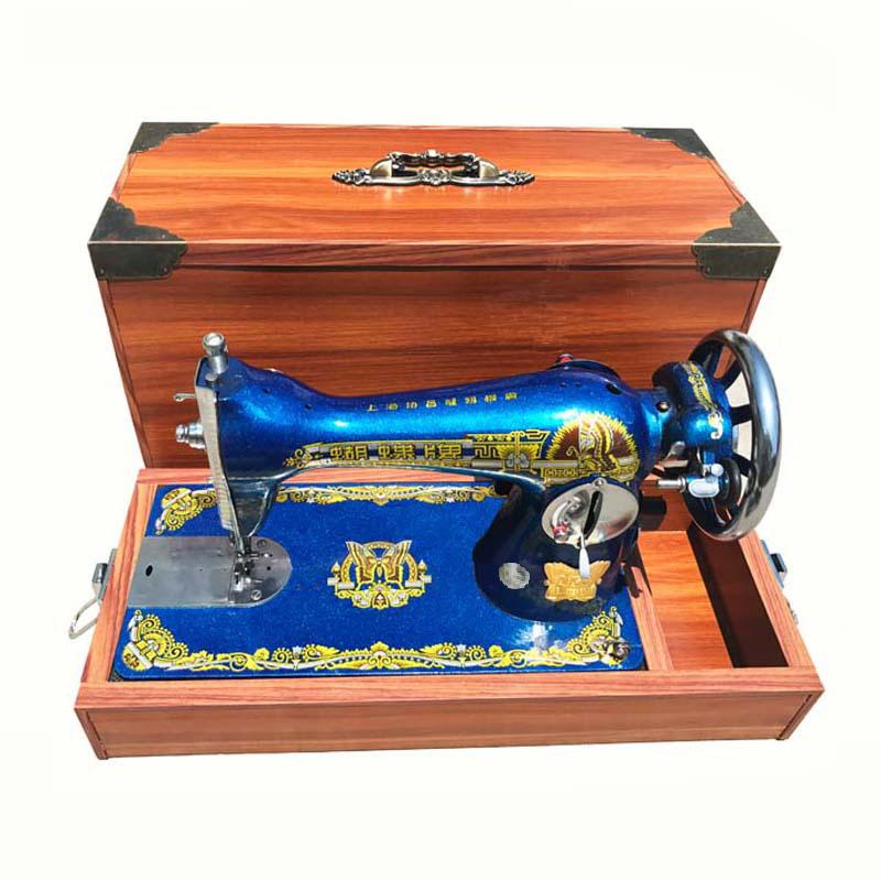 縫紉機 正宗蝴蝶牌飛人老式縫紉機家用電動吃厚臺式手提腳踏蜜蜂小型衣車