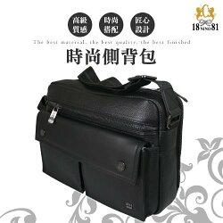 【加賀皮件】NINO1881 紳士必備 質感 側背包 斜背包 肩背包 男用包 NI35-12614