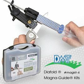 [ DMT ] 磨刀石超值組合包 金剛石4規格磨刀器組 DIAFOLD MAGNA-GUIDE KIT MAGKIT-4