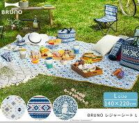 日本MOOMIN×BRUNO 聯名款 嚕嚕米 野餐墊L (3-4人) /140×220cm /  野餐 海邊  。日本必買 日本樂天代購(4620)/ 件件含運-日本樂天直送館-日本商品推薦