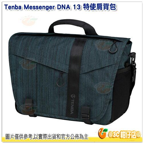 TenbaMessengerDNA13特使肩背包638-377鈷藍公司貨13吋平板筆電側背包相機包
