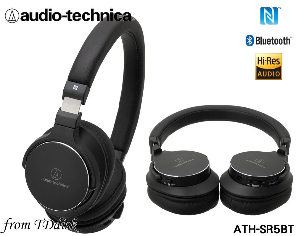 志達電子 ATH-SR5BT Audio-technica 日本鐵三角 無線藍芽耳罩式耳機麥克風 (台灣鐵三角公司貨)