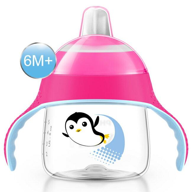 『121婦嬰用品館』AVENT 企鵝鴨嘴吸口水杯 200ml 1
