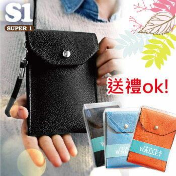850 299 出國 手機包 護照包 D812