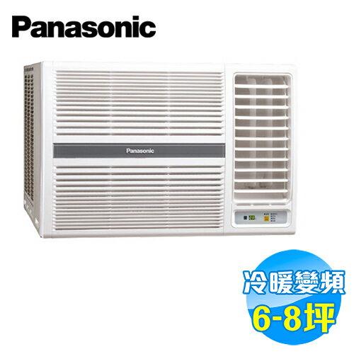 國際 Panasonic 變頻冷暖窗型冷氣 CW-G40HA2