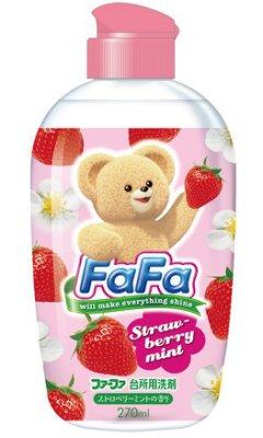 La maison生活小舖《小熊食器奶瓶蔬果洗碗精-草莓香270ml》植物性洗碗精 可洗奶瓶、蔬果、調理用具 外出攜帶方便 可稀釋 日本製