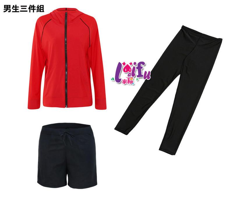 來福泳衣,A191泳衣長袖泳衣如芙三件式泳衣情侶泳衣游泳衣泳裝比基尼正品,單女售價1300元