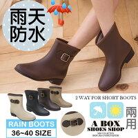 防水 韓版簡約質感霧面 金屬 雨鞋 雨靴