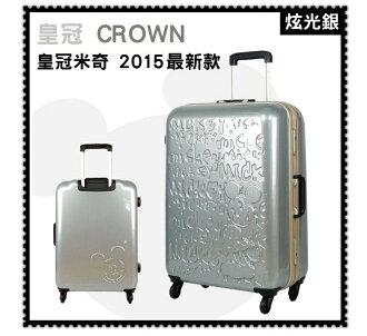 《熊熊先生》下殺64折 CROWN 皇冠行李箱 米奇 28吋 C-F5036 超耐用金屬鋁框款
