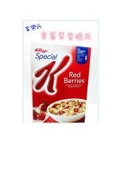 脆片   Kellogg's Special K 草莓早餐脆片 家樂氏 麥片 脆片 草莓 早餐 牛奶