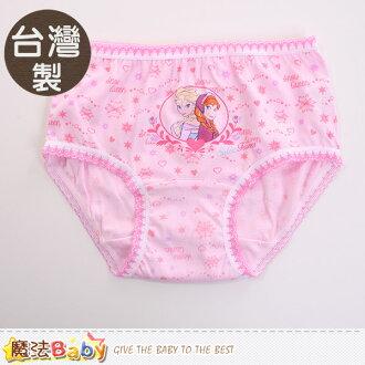 女童內褲 台灣製冰雪奇緣正版三角內褲四件一組 魔法Baby~k44935