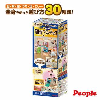 【日本People】動動腦力體力三層攀爬架滑梯組/溜滑梯【飛炫寶寶】