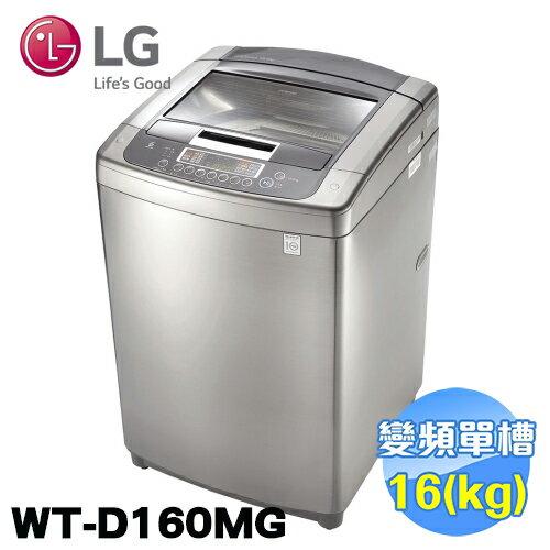 福利品 16公斤 直驅變頻洗衣機