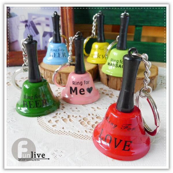 【aife life】手搖鈴鑰匙圈-小/復古風 鈴鐺/吊飾/鑰匙扣/鑰匙環/生活雜貨/zakka/文青小物/吊飾