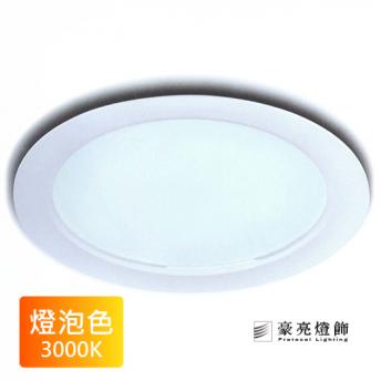15cm LED 12W 崁燈-超薄型(黃光)