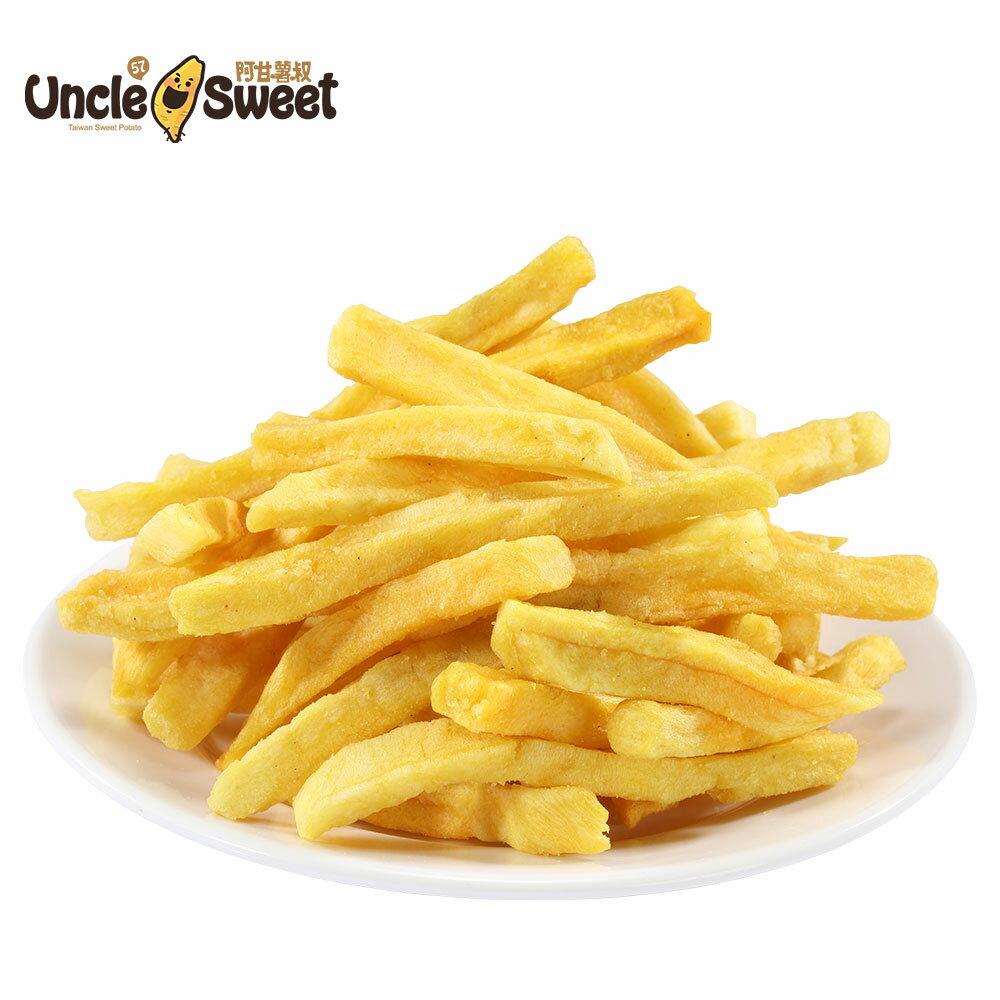 地瓜脆薯(35g)-全素❋無添加任何糖類-吃得出最經典的原味