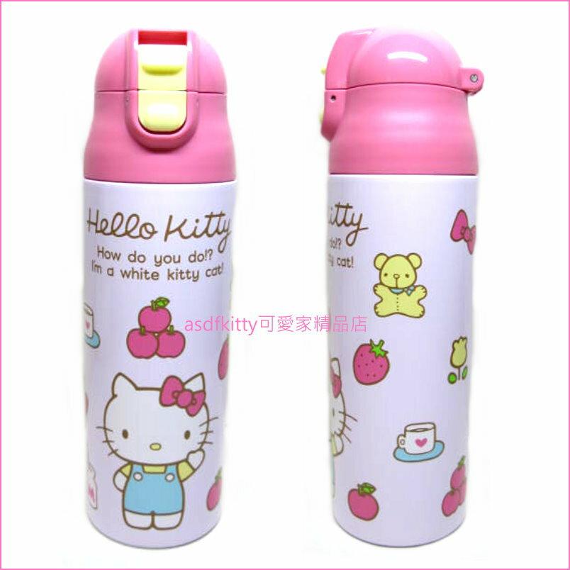 asdfkitty可愛家☆KITTY粉蘋果超輕量保溫保冷不鏽鋼水壺/保溫瓶-瓶口有安全鎖-500ML-日本正版