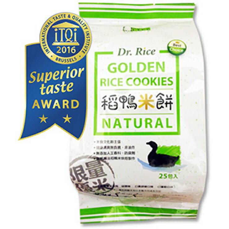 【寶貝樂園】美好人生Dr. Rice稻鴨米餅-原味(75公克/包)