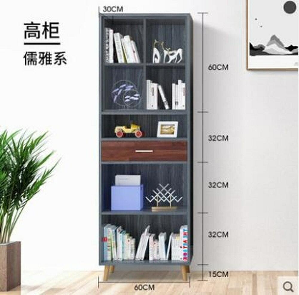 北歐書櫃書架兒童簡約實木自由組合置物櫃日式客廳落地簡易小書架LX