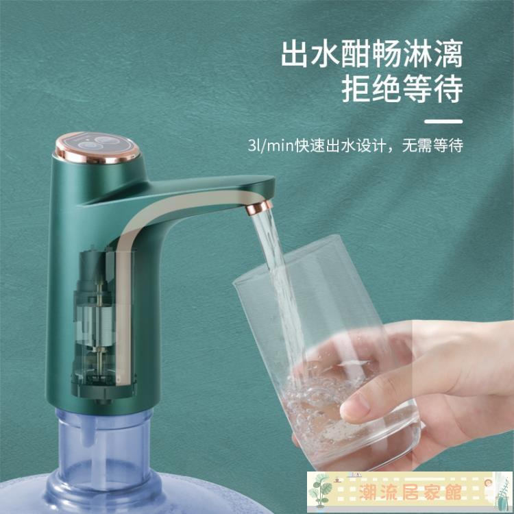 智能電動桶裝水抽水器家用簡易礦泉水純凈水自動出水按壓水泵小型