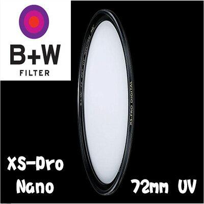 B+W XS-PRO DIGITAL UV 72mm 公司貨 捷新公司貨