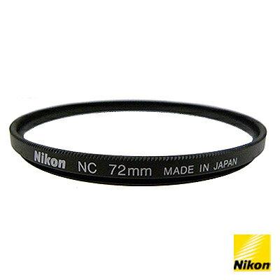 Nikon-Mall:NikonFilter72mmNCUV公司貨