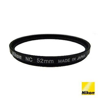 Nikon Filter 52mm NC UV 公司貨