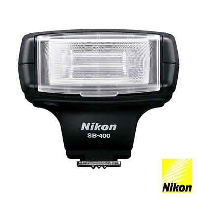 Nikon Speedlight SB-400 閃燈 榮泰公司貨