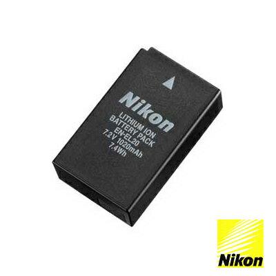 Nikon EN-EL20 / ENEL20 專用相機原廠電池