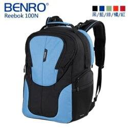 [滿3千,10%點數回饋]【BENRO百諾】銳步 Reebok 100N 雙肩攝影背包