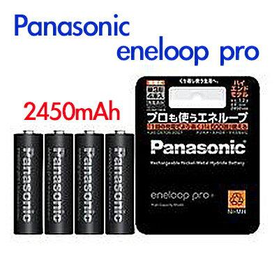 Panasonic eneloop pro 2450mAh (四顆入) 三號 低自放充電電池 公司貨