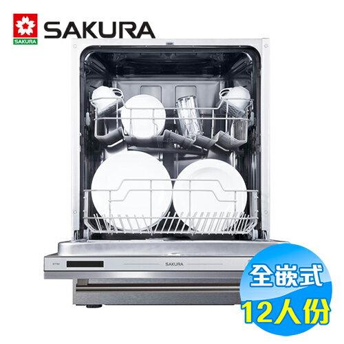 櫻花 SAKULA 12人份 全嵌入式洗碗機 E-7782 【送標準安裝】