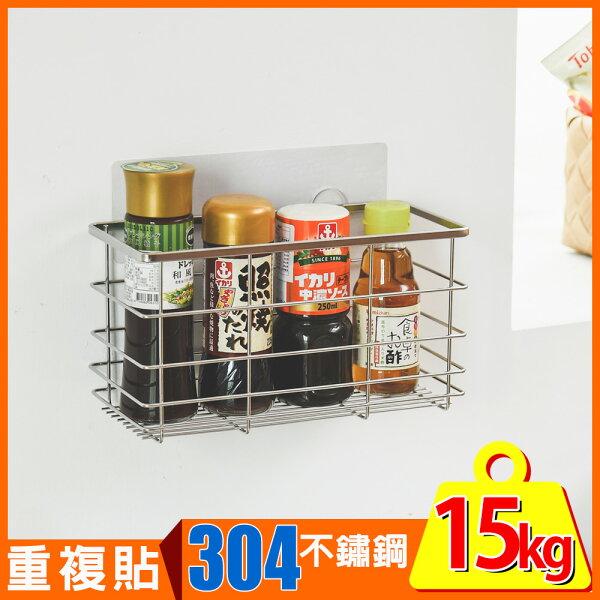 無痕貼廚房收納peachylife霧面304不鏽鋼扁鐵瓶罐架MIT台灣製完美主義【C0143】