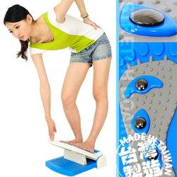 台灣製造 多角度瑜珈拉筋板P260-730TR (平衡板.多功能健身拉筋板.運動健身器材.便宜)