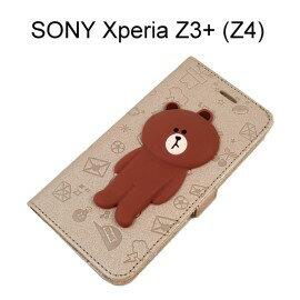 LINE公仔側掀皮套 熊大 [歪頭棕] SONY Xperia Z3+ / Z3 Plus (Z4) 【正版授權】