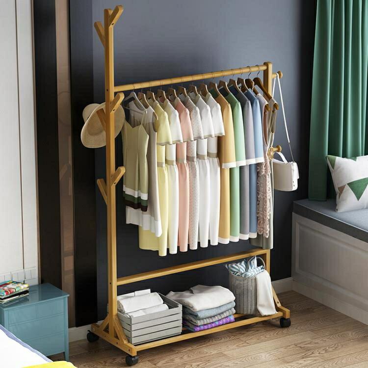 衣帽架 落地簡約現代實木家用臥室簡易掛衣架多功能掛包置物收納架