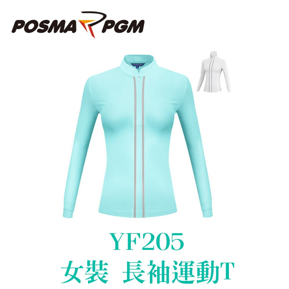 POSMA PGM 女裝 長袖 T恤 立領 輕薄 防曬 舒適 柔軟 白 YF205WHT