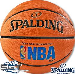 【預購】斯伯丁 SPALDING NBA籃球 SGT超彈力深溝柔軟膠系列 經典橘 #7 SPA83192