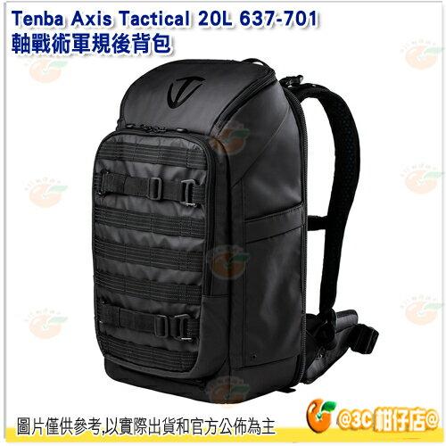 Tenba Axis Tactical 20L 637-701 軸戰術軍規後背包 公司貨 相機包 肩背