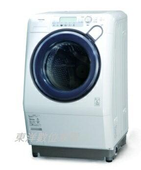 *****東洋數位家電***** TOSHIBA東芝 9KG變頻洗脫烘滾筒洗衣機TW-15VTT含配送到府+標準安裝