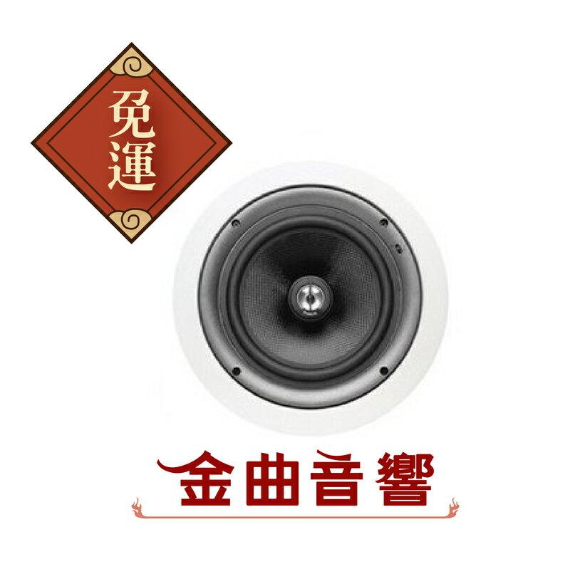 【金曲音響】FOCAL Custom IC 108 吸頂崁入式揚聲器(支)